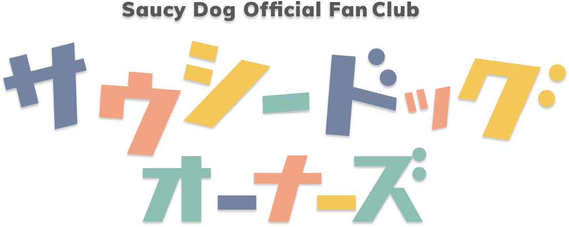 Saucy Dog Official Site